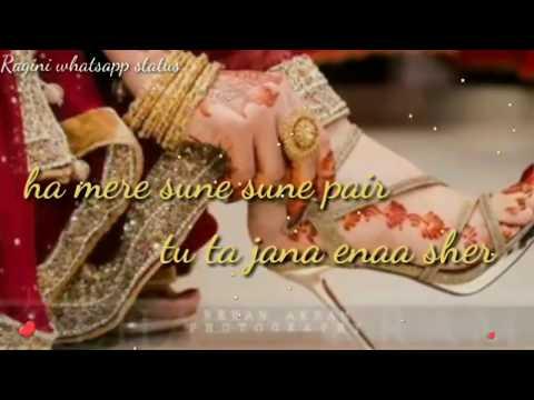 Laung Laachi Title | Mannat Noor | Ammy Virk | WhatsApp Status Video |Sandali Sandali Naina Vich