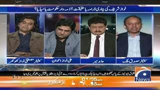 Capital Talk | Hamid Mir | 25th November 2019