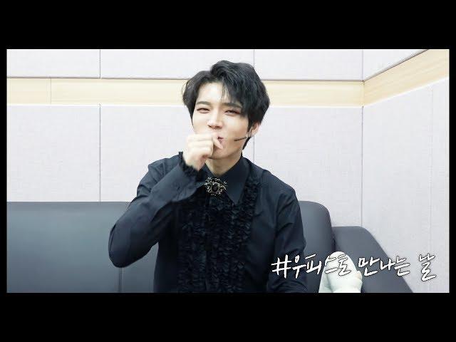 남우현(Nam Woo Hyun) '메피스토(MEFISTO)' 프레스콜 Behind Story