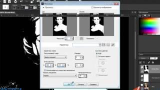 Уроки Корел. PaintShop Pro x4. Урок 22. Превращаем фото в поп-арт Хорошее качество видео уроки для н
