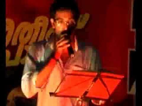 Ratheesh - Aa raagam