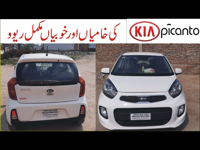 Kia Picanto Car | Flaws and goodness detail review