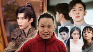 Fan Chengcheng in Spirit Realm, Deng Lun in Janice Wu drama, Liu Haoran and Arthur Chen movie