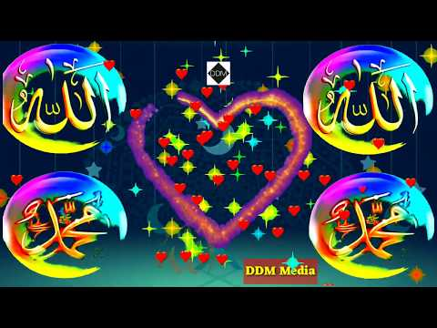islamic-status-video-|-jumma-mubarak-status-|-jumma-status-video-|-islamic-naat-status-|-ddm-media