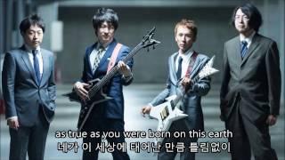 [MUSIC] 403 Forbiddena - Southern Cross 썩던콩 (320Kbps) (lyrics)