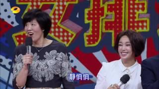 《天天向上》精彩看点: 郎平惠若琪朱婷搭档歌坛巨星实力秀歌艺【湖南卫视官方版】