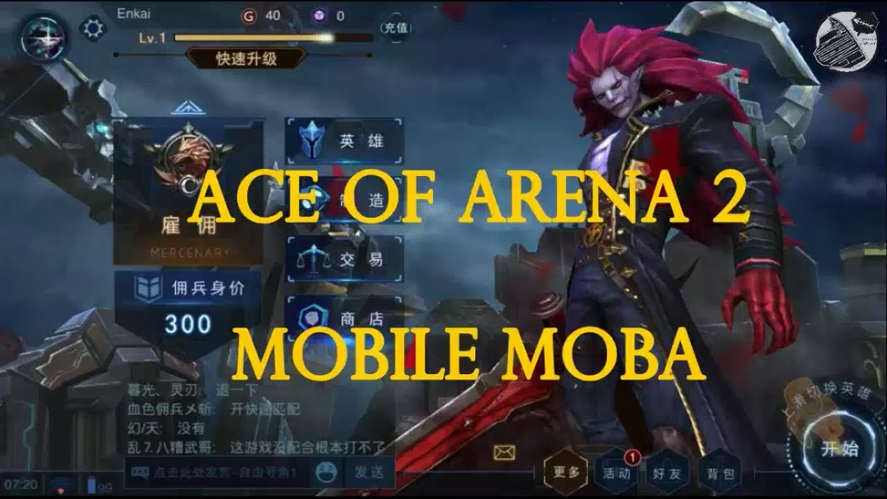 Ace of Arena 2 / Battle for Freedom 2 (CN) gameplay