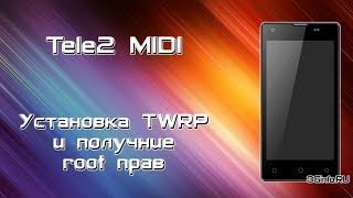 Tele2 Midi. Установка TWRP и получение root прав