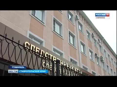 свинг знакомства Буденновск
