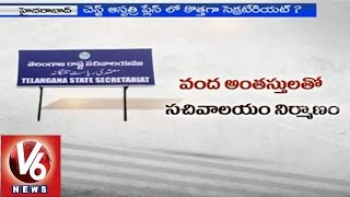 Trs Government Plans To Shift Erragadda Chest Hospital To Vikarabad (28-01-2015)