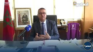 حوار مع السيد المدير العام لأنابيك حول مواكبة سوق الشغل وخلق المقاولات