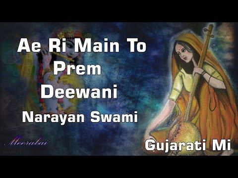 Ae Ri Main To Prem Deewani Mera dard na jaane koye - Narayan Swami - Gujarati Mi