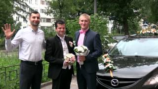 Свадьба Александр и Наталья 2014