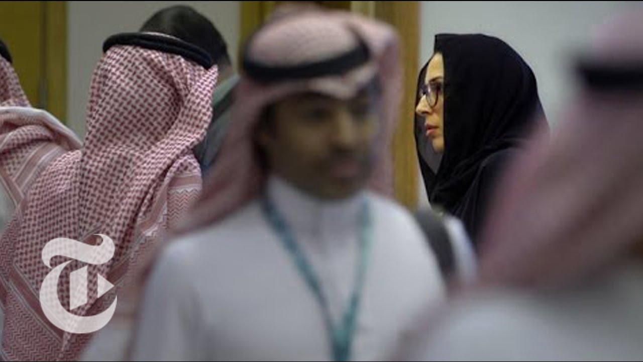 Ladies First: Saudi Arabia's Female Candidates   النساء أولا: المرشحات  للانتخاب في السعودية