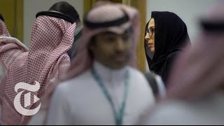 Ladies First: Saudi Arabia's Female Candidates | النساء أولا: المرشحات للانتخاب في السعودية