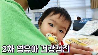 [짱짱마마] 2차 영유아검진/ 아기 사시 검사/ 11개…