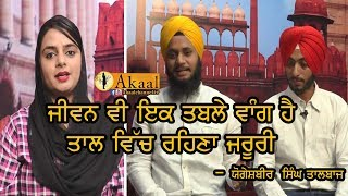 Delhi Express : Mananjot Singh & Yogeshbir Singh -Taal Baaz (Artist, Musician)