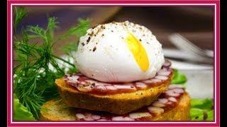 Яйца пашот. 3 способа приготовления.