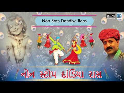 Non Stop Dandiya Raas || Krishna Raas Garba || Ratansinh Vaghela || Gujarati Garba Songs 2016