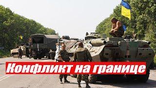 Новости Украины сегодня Донбасс 2021 новости сегодня последние свежие
