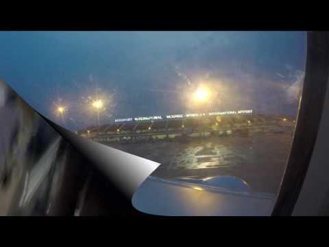 Aéroport de Yaounde