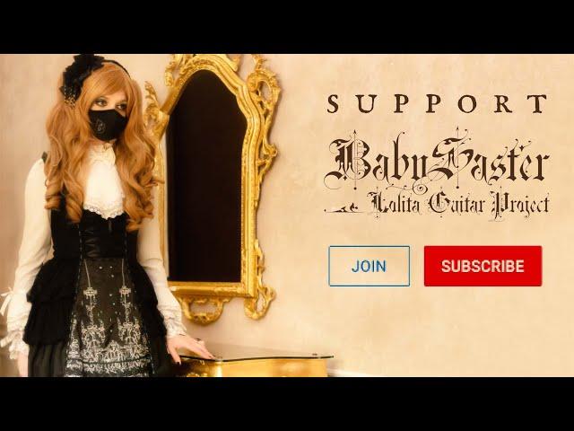 【MEMBERSHIPS OPEN】A Little Announcement! #BabySaster