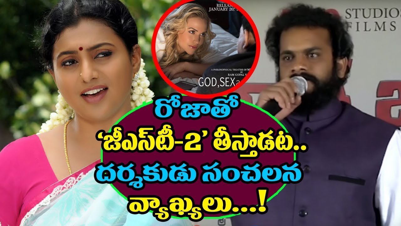 Showing Xxx Images For Telugu Actress Roja Sex Videos Xxx -5684