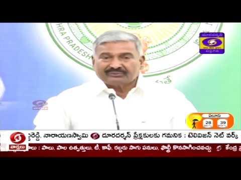 ???? DD News Andhra 1 PM Live News Bulletin 24-04-2020