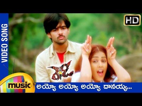 Ready Telugu Movie Songs | Ayyo Ayyo Dhanayya Video Song | Ram | Genelia | DSP | Mango Music