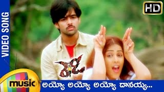 Ready Telugu Movie Songs | Ayyo Ayyo Dhanayya Video Song | Ram | Genelia | DSP | Mango Music