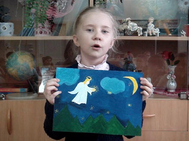 Изображение предпросмотра прочтения – УльянаОнищенко читает произведение «Ангел (По небу полуночи ангел летел…)» М.Ю.Лермонтова