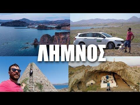 Το αγαπημένο μου φετινό επεισόδιο εντός Ελλάδος - Happy Traveller στη Λήμνο Μέρος 2