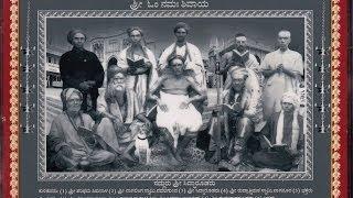 Shri Sadhguru Siddharudha kathamritha Part - 12 { 01/56 }
