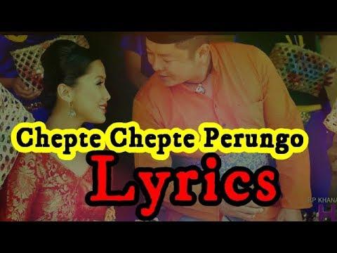Chepte Chepte Perungo Lyrics Song    New Nepali Song    Movie Happy Days    Dayahang Rai, Anju Panta