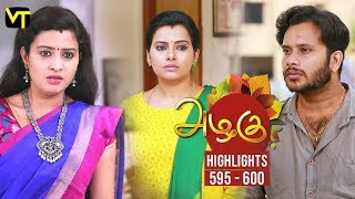 Azhagu - Tamil Serial | அழகு | Episode 595 - 600 weekly Recap | Sun TV Serials | Revathy