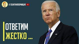 Срочно! Готовится ответный удар НАТО на российскую агрессию против Украины