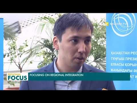 Central Asia: focusing on regional integration