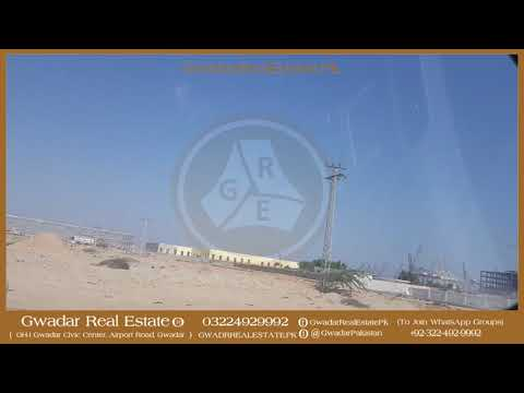 Gwadar Port Development update best ever video  by CMY of GwadarRealEstate Pk Oct 30 2017