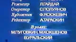 Как бросить пить Метод еще с СССР