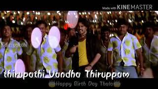 Happy birthday thala🎂thirupathi Vandha Thiruppam
