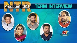 NTR Kathanayakudu Movie Team Funny Interview | Balakrishna | Kalyan Ram | Krish | NTV ENT