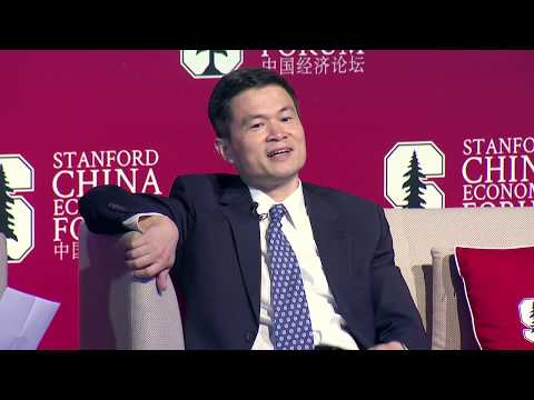 Stanford China Economic Forum: The Finance and Investment Session