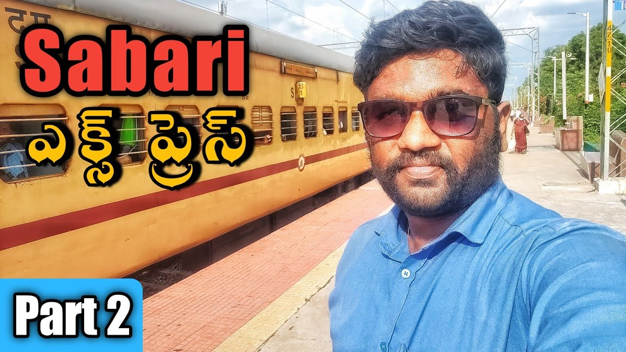 A day in Sabari Express Part 2 || శబరి ఎక్స్ ప్రెస్ ప్రయాణం || Rail Gyan Vlogs