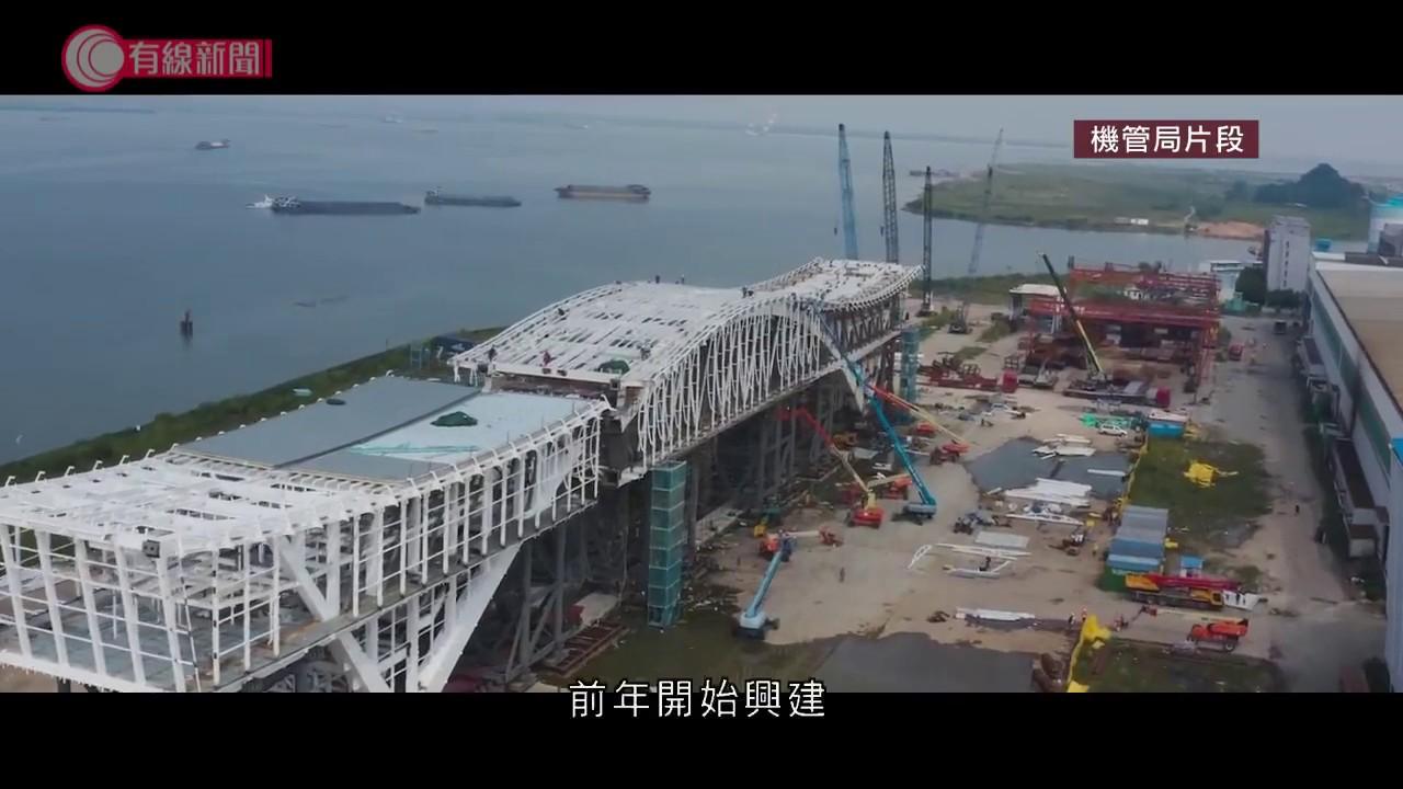 機場「天際走廊」暑假啟用 10分鐘可由T1行去北衛星客運廊 - 20200116 - 香港新聞 - 有線新聞 CABLE News - YouTube