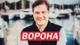СОТРУДНИК БМ\ВОРОНИН АЛЕКСЕЙ