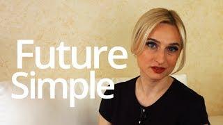 Future Simple -будущее время, как говорить на английском языке