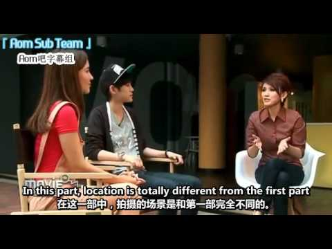 [ENG&CHI SUB]Aom Tina YesOrNo2 - Movie Preview