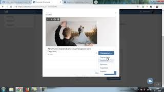 рекламный кабинет ВКонтакте. Форматы рекламных объявлений. Создание промопостов