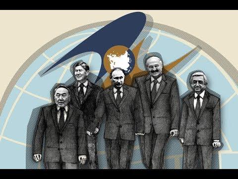 The idea(s) behind the Eurasian Union
