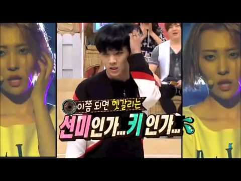 [CLEAR AUDIO] Key (SHINee) dancing 24 Hours by Sunmi